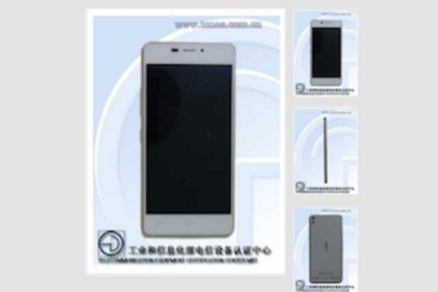 The Chinese smartphone company is working on a ridiculously slim smartphone which is just5mmthick.
