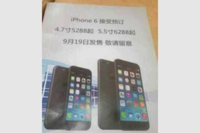 New evidence points to a September 19 release date for Apple's next-generation iPhone.
