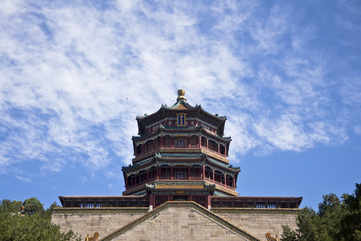 Retreat to the Summer Palace