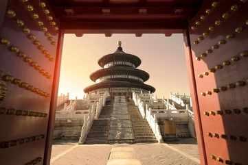 The enigma of Beijing