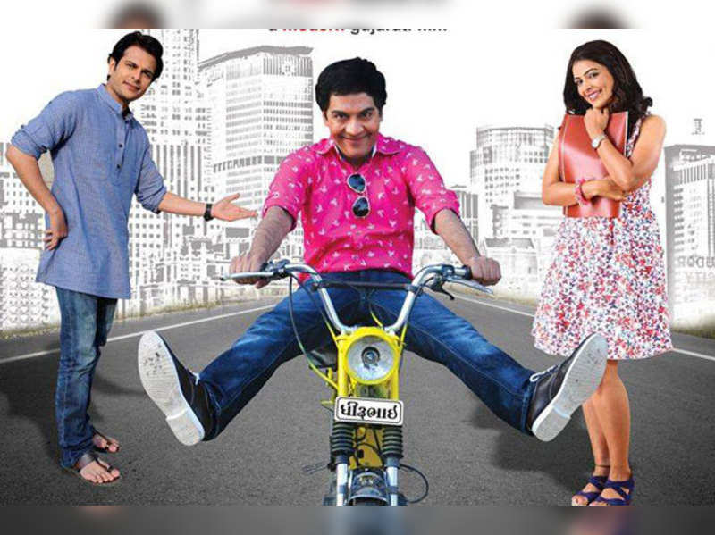 Aapne To Dhirubhai to release on August 29