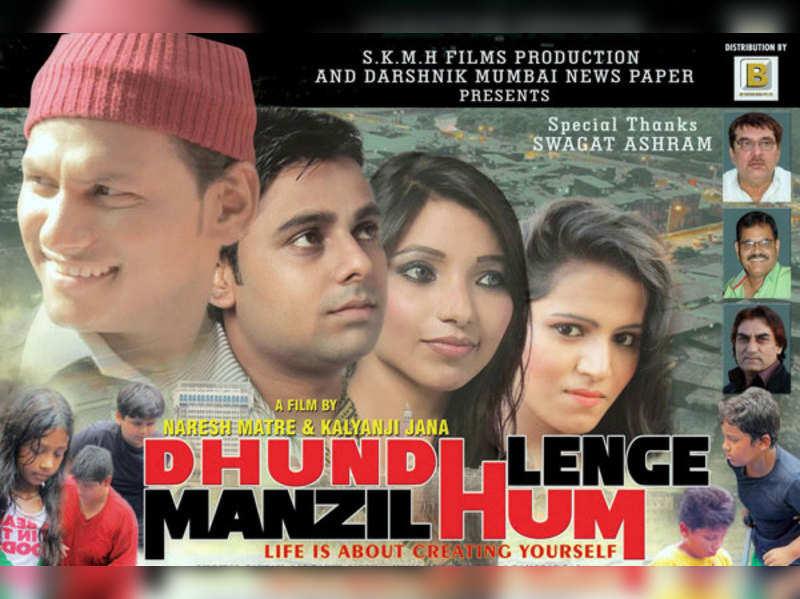 Dhund Lenge Manzil Hum