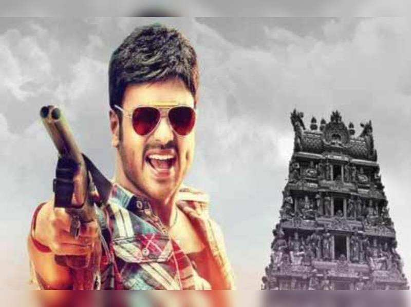 Manchu Manoj Current Theega To Release In 25 Countries Telugu Movie News Times Of India