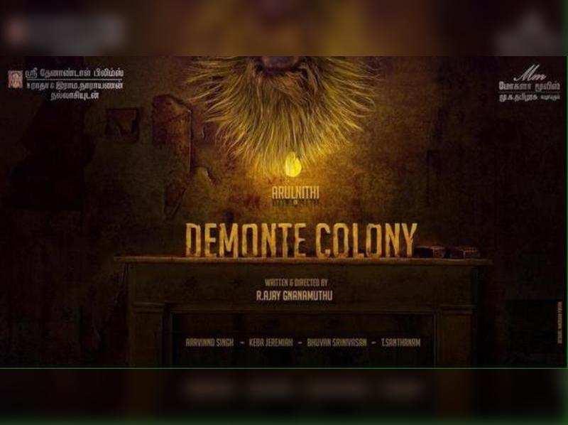 Arulnithi in horror film 'Demonte Colony'