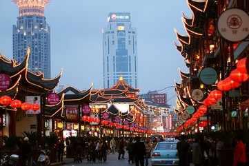 Yuyuan Shopping Center
