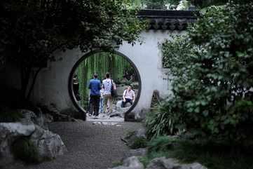 Jade Rock at Yuyuan Garden