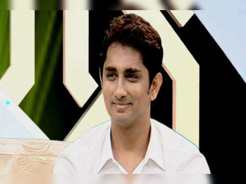 Siddharth in Star Junction