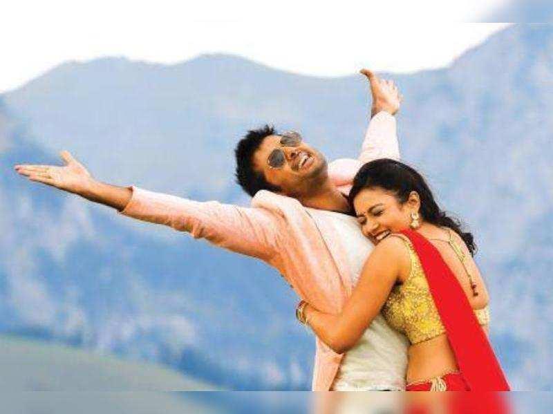 Chinnadana Nee Kosam's platinum disc launched