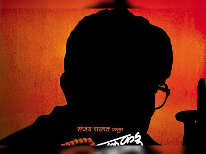 A biopic on Balasaheb Thackeray?