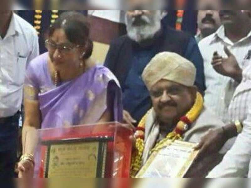 SPB gets honoured