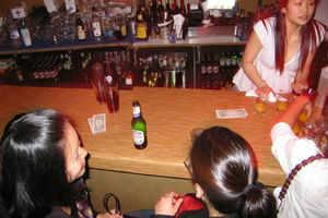 best hookup bar san francisco hook up parts