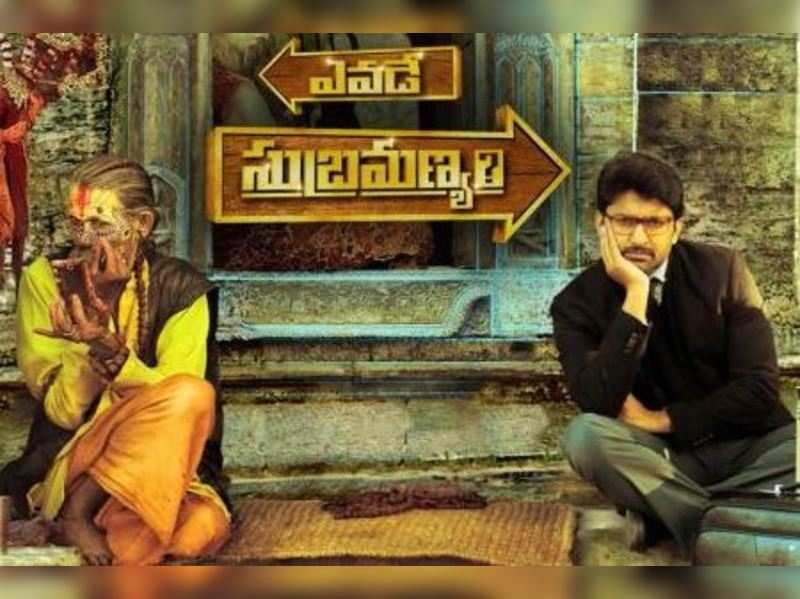 Yevade Subramanyam's audio to be launched tomorrow