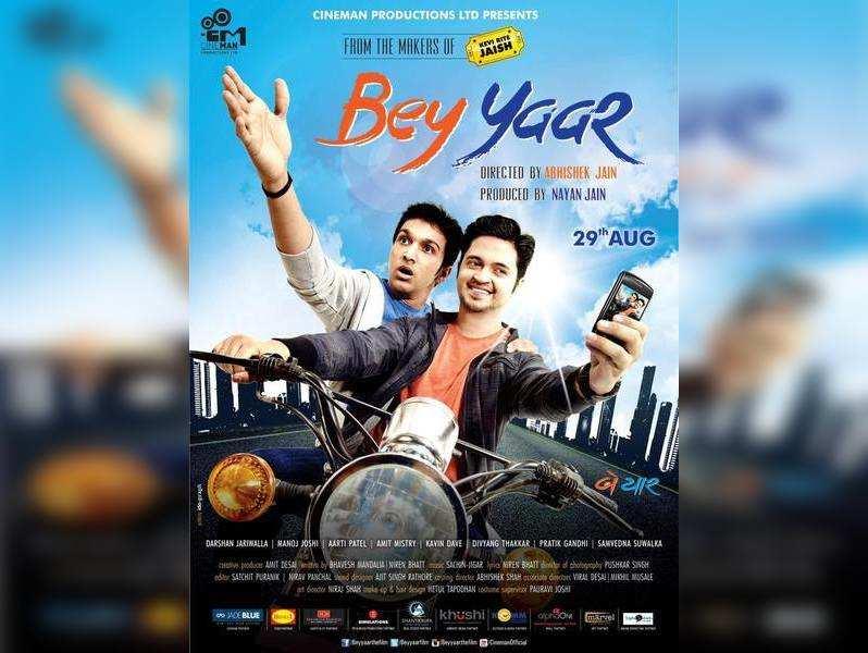 Bey Yaar bags nine awards