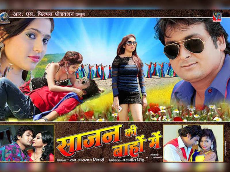 'Saajan Ki Baahon Mein' to release soon