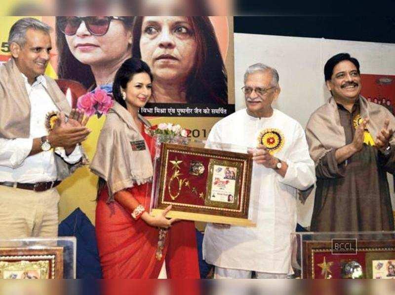 City girl Divyanka Tripathi honoured at Bharat Bhavan in Bhopal