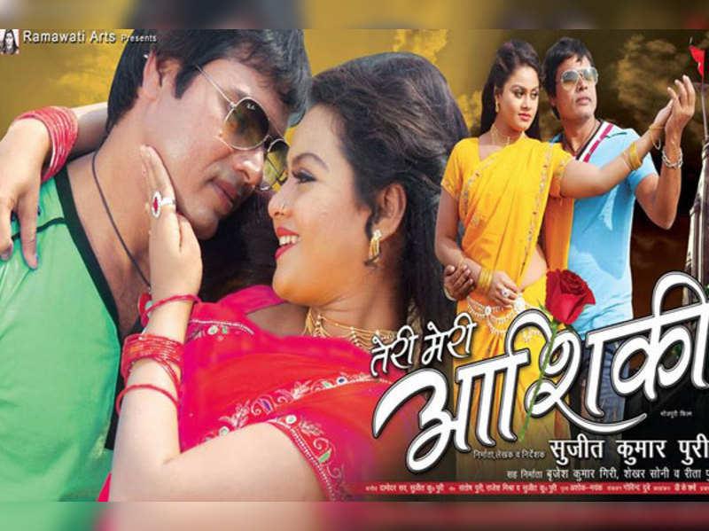 Sujeet Kumar Puri ready with 'Teri Meri Aashiqui'