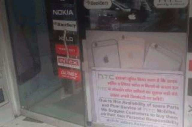 Buyers advised not to purchase HTC phones in Delhi - Latest