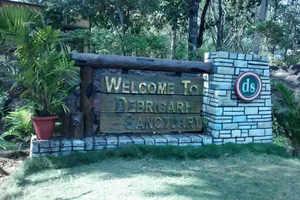 Top 10 Wildlife Sanctuaries In Odisha | Wildlife In Odisha | Times