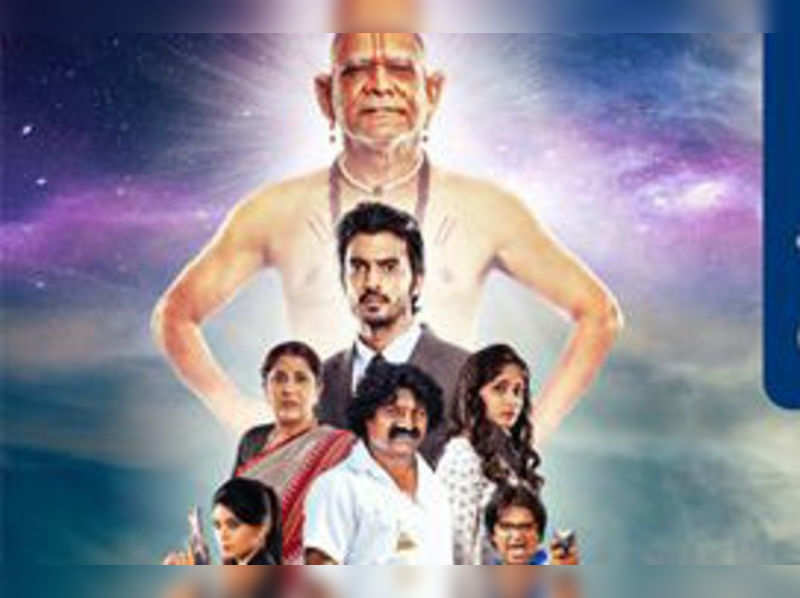 Deool Band is non traditional film: Directors