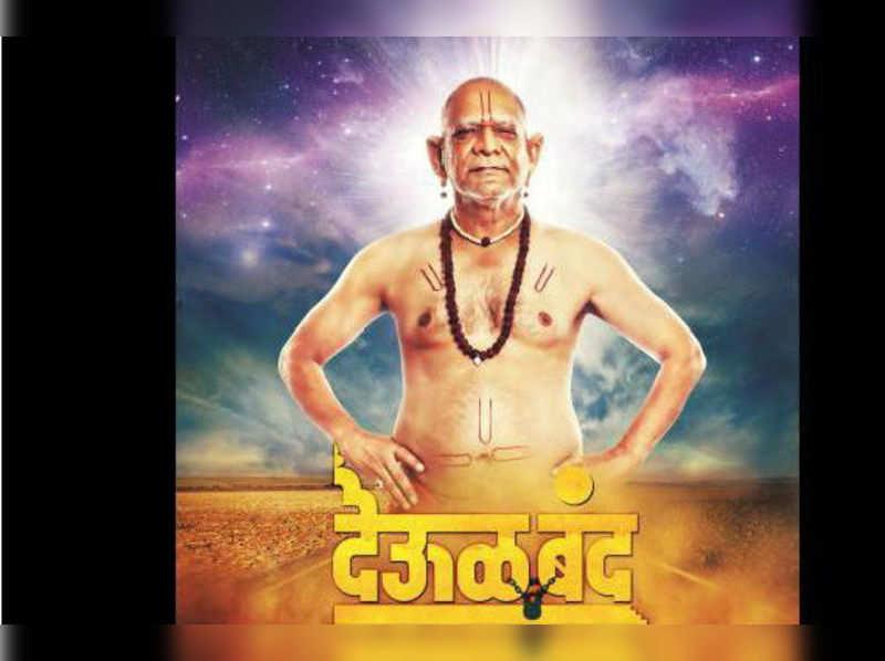 Mohan Joshi praises Gashmeer