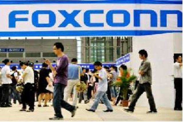 Foxconn founder Terry Gou said the company, the world's largest contract maker of electronic products, was looking for local partners for the planned facility in Maharashtra.