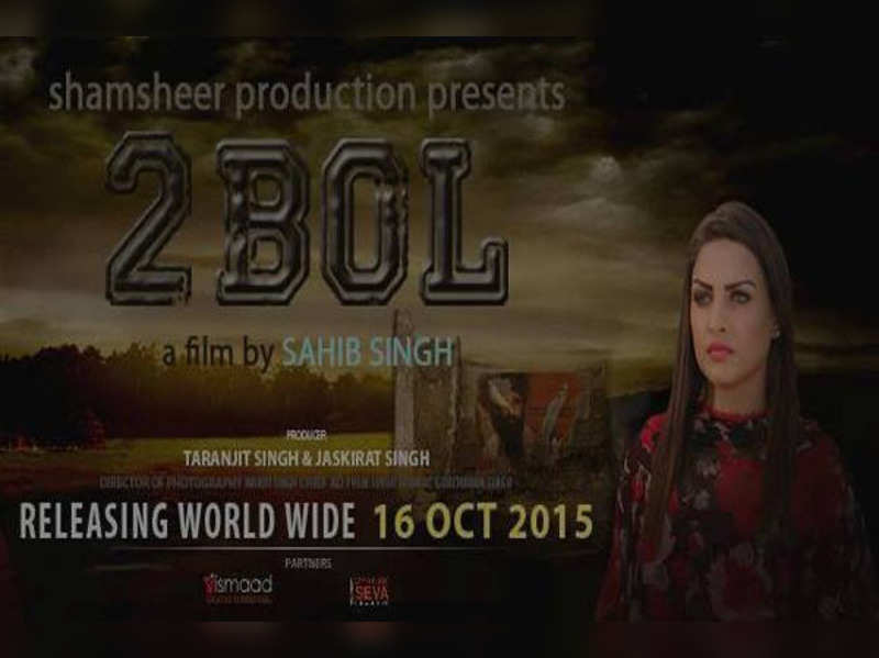 '2 BOL' to feature Himanshi Khurana as the female lead