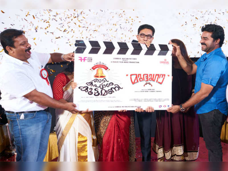Carnival Motion Pictures announces two Malayalam movies