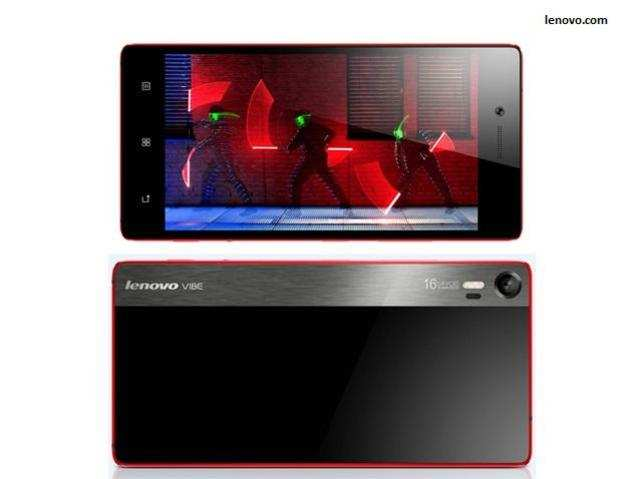 Lenovo to launch Vibe Shot in India on September 22 - Latest