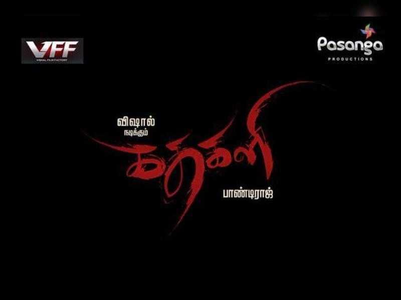 Vishal-Pandiraj's next titled, 'Kathakali'!