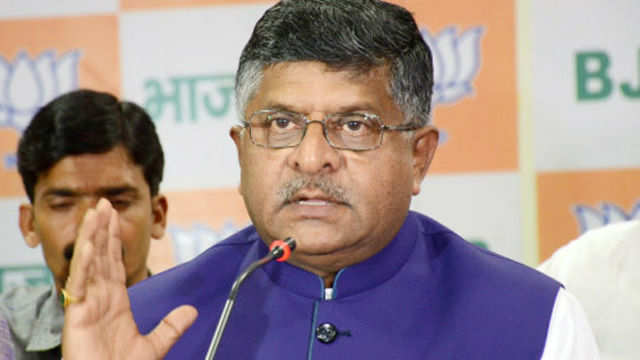 No private individual would be affected by the encryption policy, Ravi Shankar Prasad said.