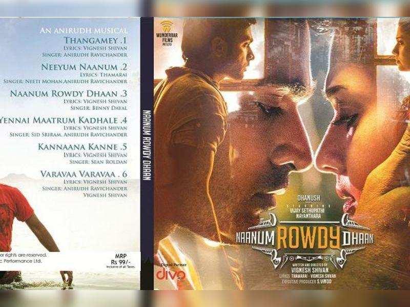 Music Review: Naanum Rowdy Dhaan