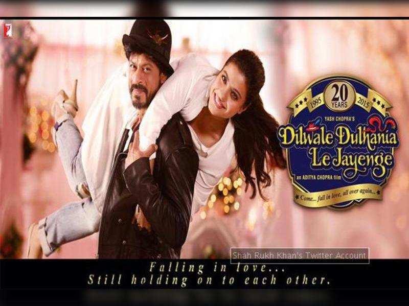 When Shah Rukh Khan nearly refused 'Dilwale Dulhania Le Jayenge'