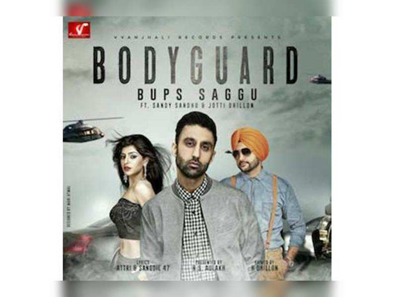 Out soon: 'Bodyguard' by Bups Saggu