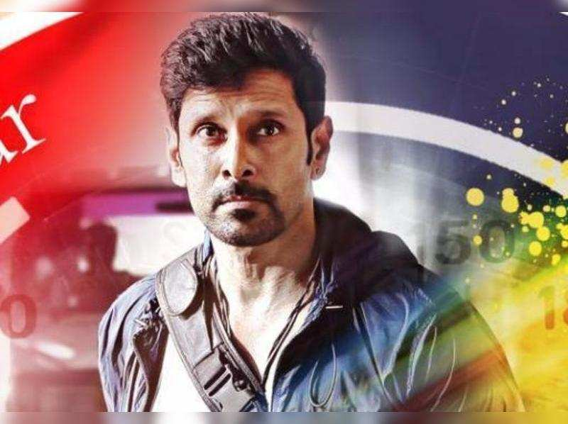 10 Endrathukulla collects 16 crore in 5 days