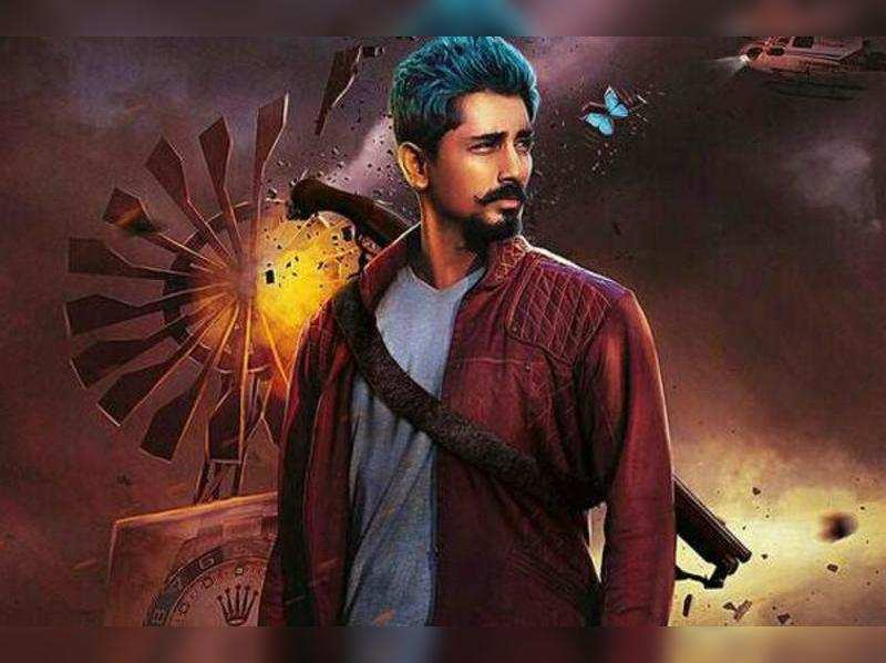 Jil Jung Juk & Gethu postponed to next year