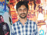 Akashvani: Audio Launch