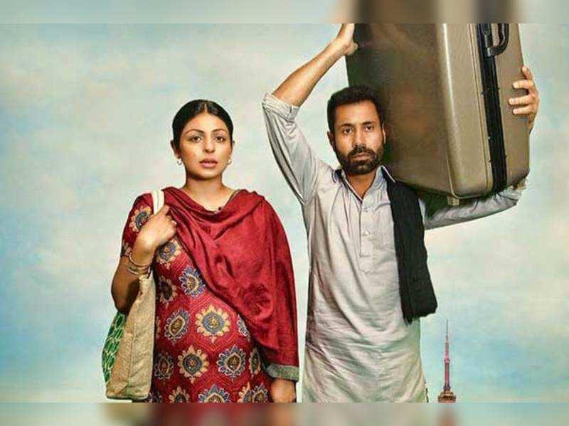First look: Neeru Bajwa's 'Channo – Kamli Yaar Di'