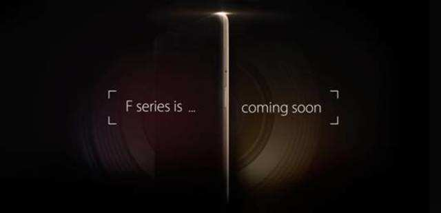 Oppo to launch a new camera centeric smartphone under its F-series