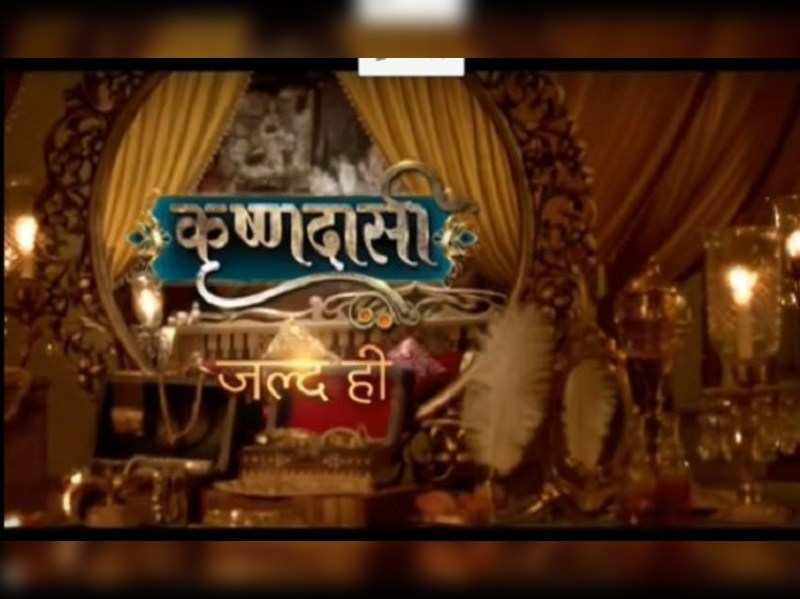 Sun TV serial Krishnadasi to be aired on Colors