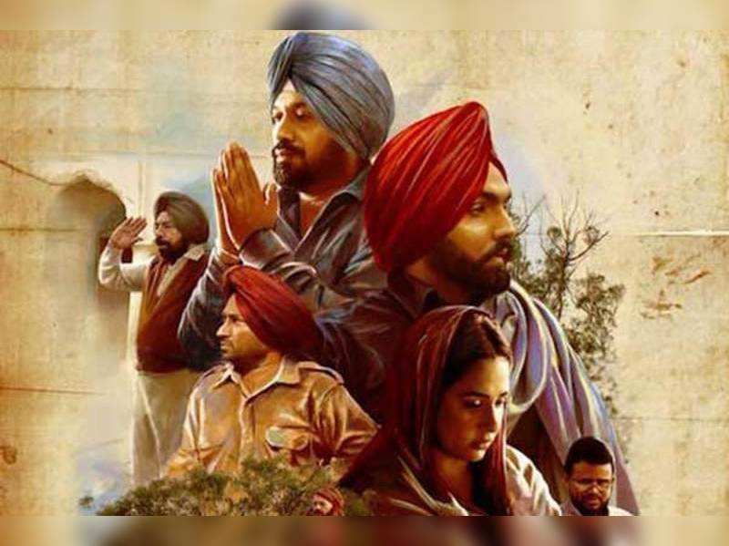 Official poster of Gippy Grewal's 'Ardaas' looks promising