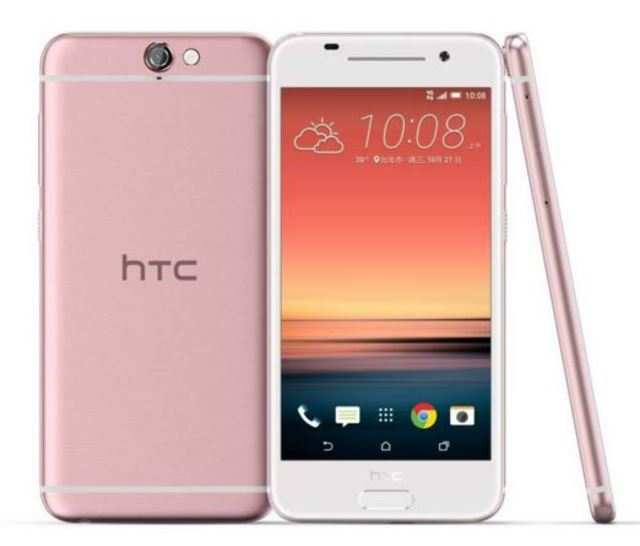 HTC introduces One A9 pink edition