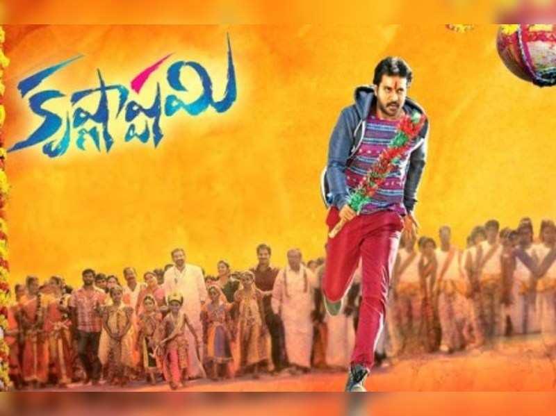 Krishnashtami theatrical trailer impresses