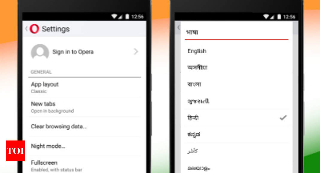 Opera Mini browser gets support for 13 Indian languages