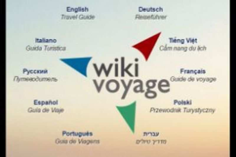 WikiVoyage org | Gadgets Now