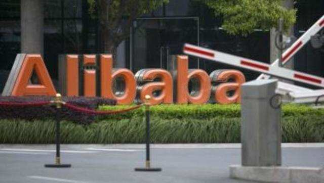 Alibaba, which powers four-fifths of all online commerce conducted in the world's second-largest economy, is expected to raise upward of $15 billion and potentially surpass the $16 billion that Facebook Inc managed in 2012. I