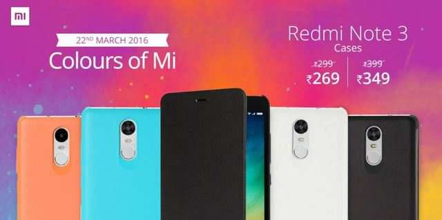 Holi 2016: Xiaomi announces 'colourful' offers