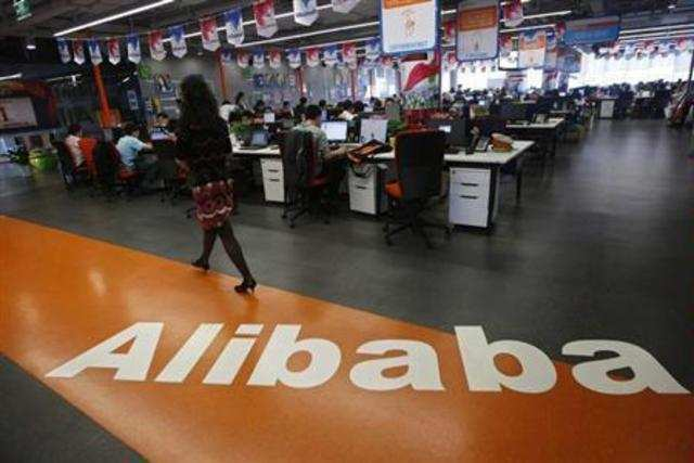 "Chinese e-commerce giant Alibaba Group Holding is ""95% certain"" to choose New York as the venue for its initial public offering."