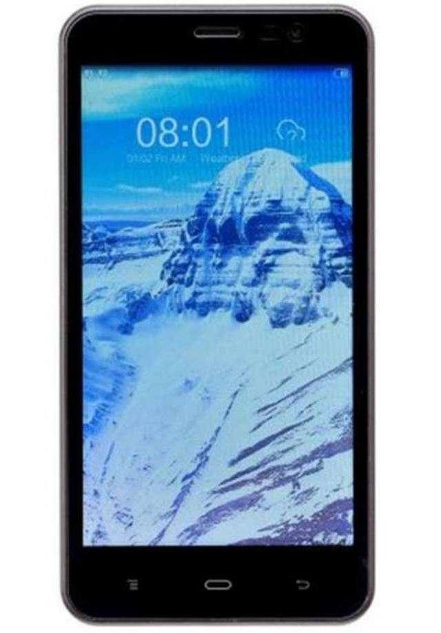 Phicomm Clue 630 smartphone.