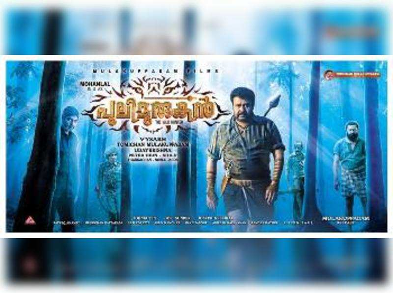 Poster of Pulimurugan is out!