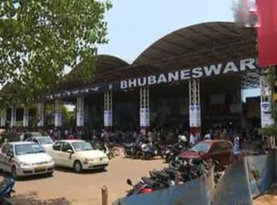 Google's free Wi-Fi service arrives at Bhubaneswar railway station